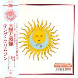 KING CRIMSON - LARKS' TONGUES IN ASPIC (1LP) - 200 GRAM PRESSING - WYDANIE JAPOŃSKIE