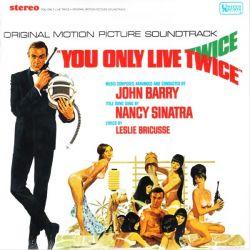 JAMES BOND: YOU ONLY LIVE TWICE [ŻYJE SIĘ TYLKO DWA RAZY] (1 LP) - JOHN BARRY - 2015 - WYDANIE AMERYKAŃSKIE