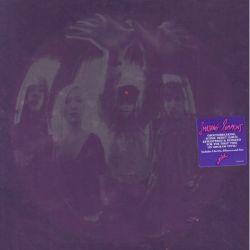 SMASHING PUMPKINS - GISH (1 LP) - 2011 REMASTER - 180 GRAM PRESSING - WYDANIE AMERYKAŃSKIE