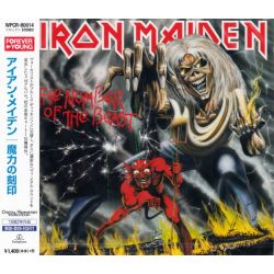 IRON MAIDEN - THE NUMBER OF THE BEAST (1 CD) - WYDANIE JAPOŃSKIE