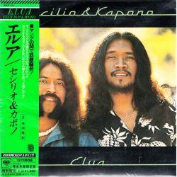 CECILIO & KAPONO - ELUA (1 CD) - WYDANIE JAPOŃSKIE