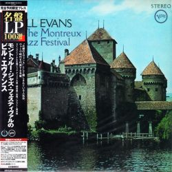 EVANS, BILL – AT THE MONTREUX JAZZ FESTIVAL (1 LP) - 200 GRAM PRESSING - WYDANIE JAPOŃSKIE