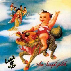 Stone Temple Pilots - Purple (Vinyl LP)