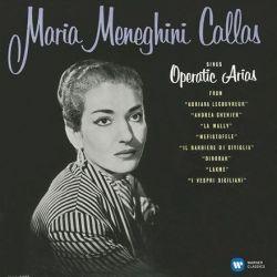 Maria Callas - Operatic Arias (Lyric and Coloratura) (Vinyl LP)