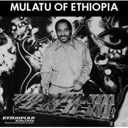 Mulatu Astatke - Mulatu of Ethiopia (Vinyl LP)