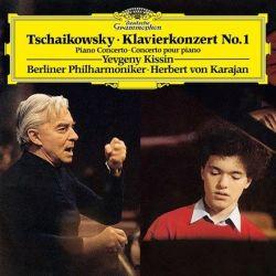 Tchaikovsky - Piano Concerto No.1 / Scriabin: Four Pieces: Kissin, Berliner Phil. (180g Vinyl LP)