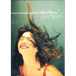 BIRKIN, JANE - ARABESQUE (1 DVD)