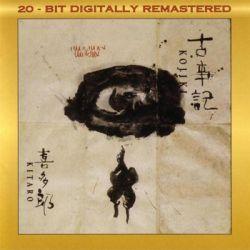 KITARO - KOJIKI (1LP) - 180 GRAM PRESSING - WYDANIE AMERYKAŃSKIE