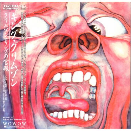 KING CRIMSON - IN THE COURT OF THE CRIMSON KING (AN OBSERVATION BY KING CRIMSON) (1 K2 HD CD) - WYDANIE JAPOŃSKIE
