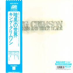 KING CRIMSON - STARLESS AND BIBLE BLACK (1 LP) - 200 GRAM PRESSING - WYDANIE JAPOŃSKIE
