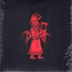 WARDRUNA - SKALD (2 LP)