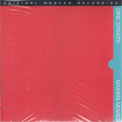 DIRE STRAITS ‎- MAKING MOVIES (2 LP) - MFSL 45 RPM EDITION - LIMITED NUMBERED 180 GRAM PRESSING