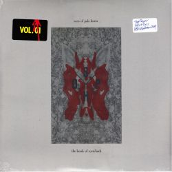 REZNOR, TRENT AND ATTICUS ROSS - WATCHMEN: VOL. 01 (1 LP)