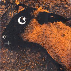 MINISTRY - ANIMOSITISOMINA (2 LP)