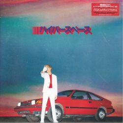 BECK - HYPERSPACE (1 LP) - 180 GRAM PRESSING