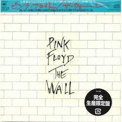 PINK FLOYD - WALL (2 CD) - WYDANIE JAPOŃSKIE