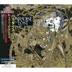 PARADISE LOST - TRAGIC IDOL (1 CD) - WYDANIE JAPOŃSKIE