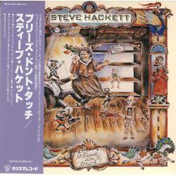 HACKETT, STEVE - PLEASE DON'T TOUCH (1 SHM-CD) - WYDANIE JAPOŃSKIE