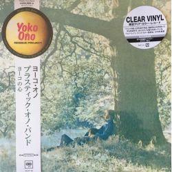 ONO, YOKO - YOKO ONO / PLASTIC ONO BAND (1 LP) - CLEAR VINYL - WYDANIE JAPOŃSKIE