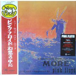 "PINK FLOYD - SOUNDTRACK FROM THE FILM ""MORE"" (1 LP) - 180 GRAM PRESSING - WYDANIE JAPOŃSKIE"