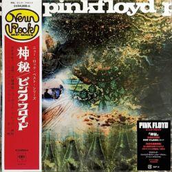 PINK FLOYD - A SAUCERFUL OF SECRETS (1 LP) - 180 GRAM PRESSING - WYDANIE JAPOŃSKIE