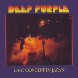 DEEP PURPLE - LAST CONCERT IN JAPAN (1 LP) - 180 GRAM PRESSING - WYDANIE AMERYKAŃSKIE