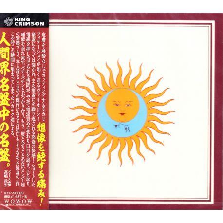KING CRIMSON - LARKS' TONGUES IN ASPIC (1 CD) - WYDANIE JAPOŃSKIE