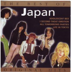 JAPAN - THE BEST OF (1 CD)