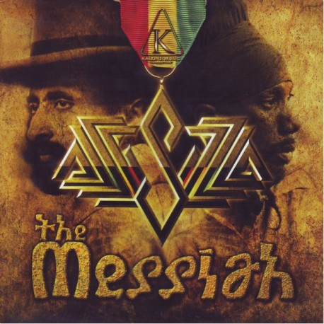 SIZZLA KALOJI - THE MESSIAH (1LP)
