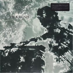 DJ KRUSH - JAKU: 10TH ANNIVERSARY EDITION (2 LP) - MOV EDITION - 180 GRAM PRESSING