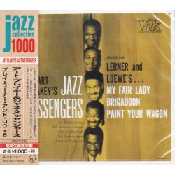 BLAKEY, ART & THE JAZZ MESSENGERS - PLAY LERNER AND LOEWE (1 CD) - WYDANIE JAPOŃSKIE