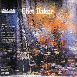 BAKER, CHET - PEACE (1 CD) - WYDANIE JAPOŃSKIE